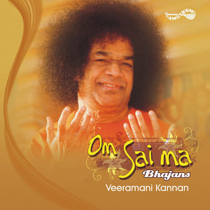 Om Sai Ma