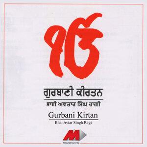 Gurbani Kirtan Vol. I