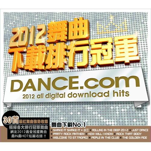 小三 (Monkey Catcher Remix) - 冷漠