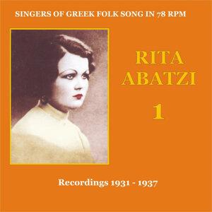 Rita Abatzi Recordings 1931 - 1937 / Singers of Greek folk song in 78 rpm