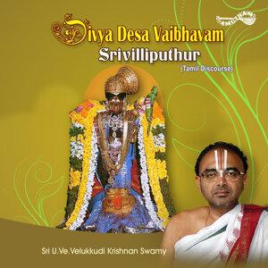 Divya Desa Vaibhvam-Srivliiputhur