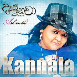 Kannaala