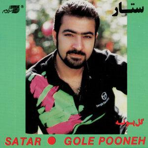 Gole Pooneh