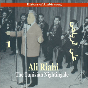 Ali Riahi, The Tunisian Nightingale  Vol. 1 / History of Arabic Song