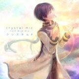 crystal mic-10th Blue Mix-