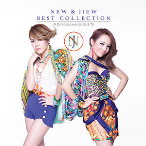 NEW & JIEW BEST COLLECTION
