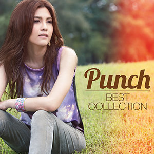 Punch BEST COLLECTION