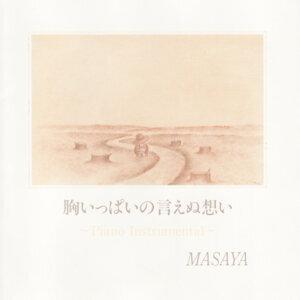 Mune Ippai No Ienu Omoi - Piano Instrumental
