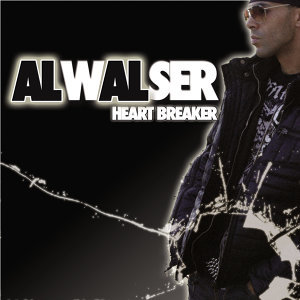 Heart Breaker - The Ringtones