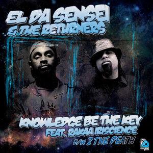 "Knowledge Be The Key (Digi 12"")"