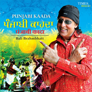 Punjabi Kaada