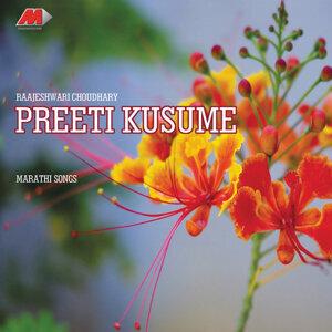Preeti Kusume