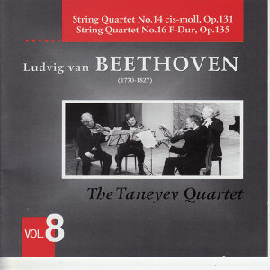 Beethoven: String Quartets Vol. 8