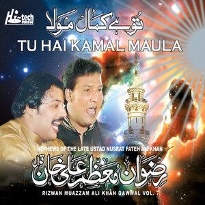 Tu Hai Kamal Maula Vol. 7 - Islamic Naats