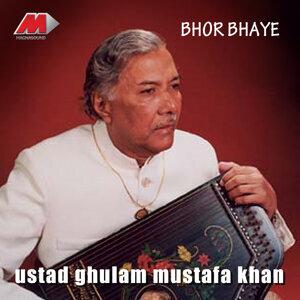 Bhor Bhaye (Bhairav Ke Prkaar)