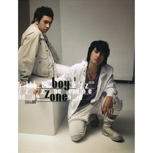 Boy' Zone 男生圍