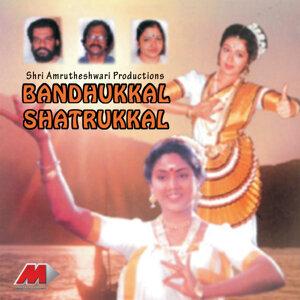 Bandhukkal Shathrukkal