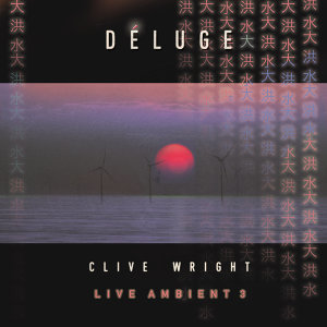 Deluge: Live Ambient 3