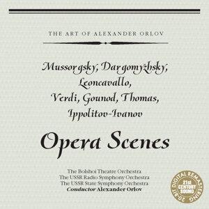 Opera Scenes by Mussorgsky, Dargomyzhsky, Leoncavallo, et al.