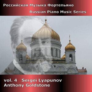 Russian Piano Music, Vol. 4: Sergei Lyapunov
