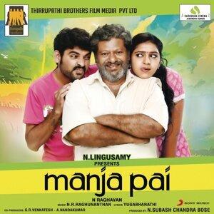 Manja Pai (Original Motion Picture Soundtrack)