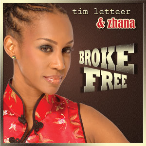 Broke Free