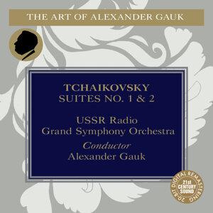 Tchaikovsky: Suites No. 1 & 2