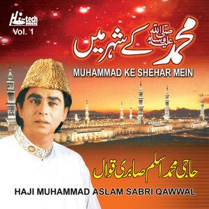 Muhammad Ke Shehar Mein Vol. 1 - Islamic Qawwalies