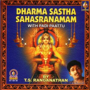 Dharma Sastha Sahasranamam