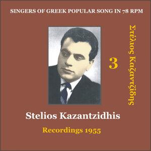 Stelios Kazantzidhis Vol. 3 / Singers of Greek Popular song in 78 rpm / Recordings 1955