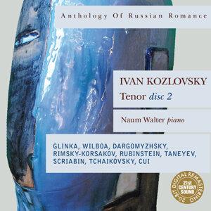 Anthology of Russian Romance: Ivan Kozlovsky, Vol. 2
