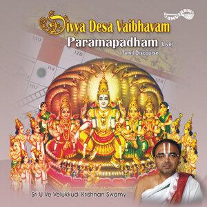 Divya Desa Vaibhvam-Paramapadham