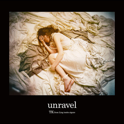 Unravel - Acoustic Version