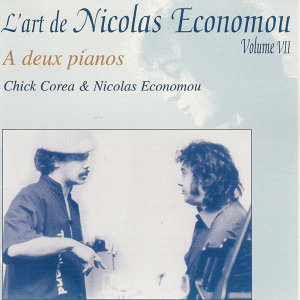 "Bartók, Corea, Economou : ""On two pianos"" - L'art de Nicolas Economou, volume 7"