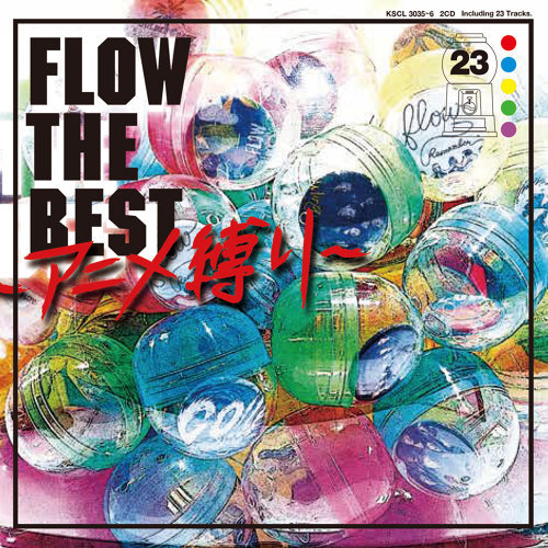 FLOW THE BEST~動畫神曲輯~ (FLOW the Best Anime Sibari)
