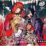 Uta no prince sama Shining Masterpiece Show ''Lycoris no Mori ''