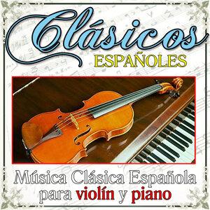 スペイン  クラシック音楽  バイオリンとピアノ