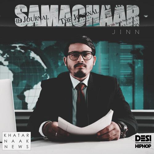Samachar - Single
