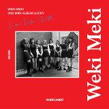 2nd Mini Album『LUCKY』