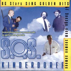 S.O.S. Kinderdorff