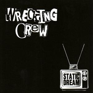 Static Dream EP