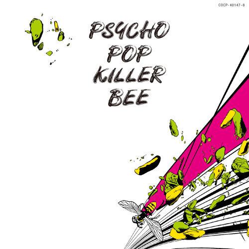 帰ってきた PSYCHO POP KILLER BEE(Remastered)