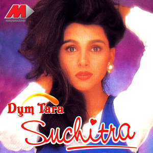 Dum Tara