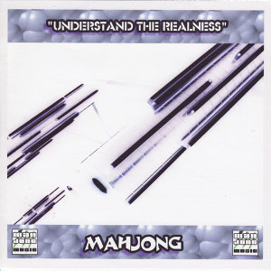 Understand The Realness - Single