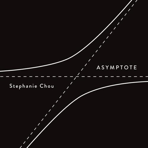 漸近 (Asymptote)