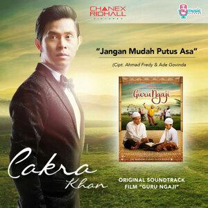 Jangan Mudah Putus Asa - From Guru Ngaji Soundtrack