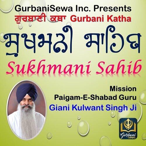 Giani Kulwant Singh Ji (Ludhiana) - Gurbani Katha (Sukhmani Sahib