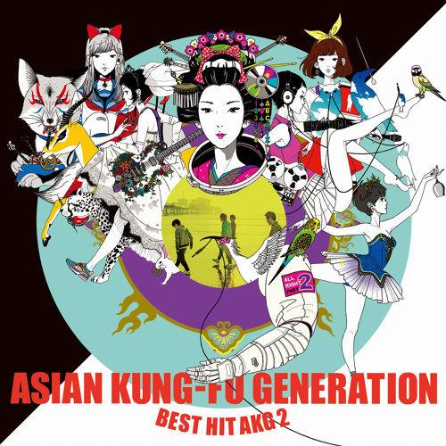 歷年精選2 (2012-2018) (Best Hit AKG 2 (2012-2018))