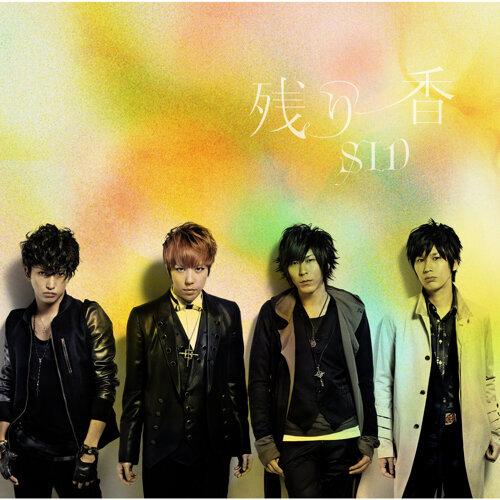 日傘(Live from JACK IN THE BOX 2011)