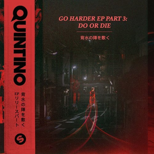 Go Harder EP, Pt. 3: Do or Die